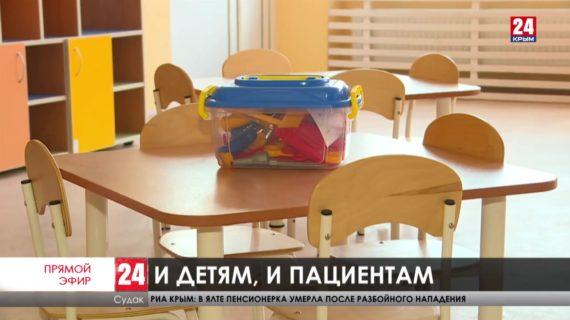Новости восточного. Крыма. Выпуск от 22.04.21