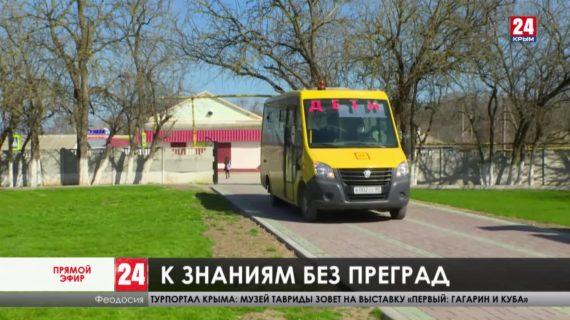 Новости восточного  Крыма. Выпуск 08.04.21