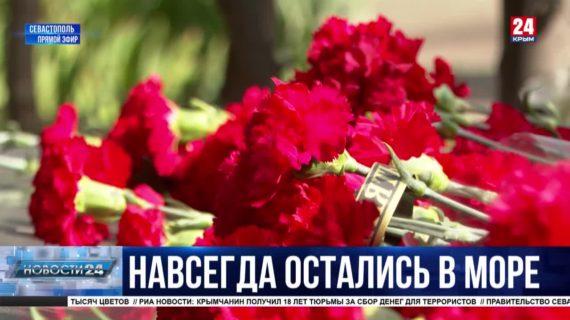 Никто не забыт. В Севастополе почтили память героев-подводников