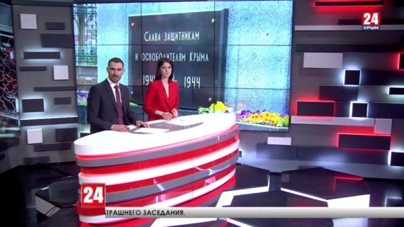 Никто не забыт, ни что не забыто. В городах Крыма празднуют 77-ю годовщину со дня освобождения от нацистов