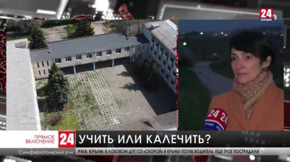 Ученики школы в Узловом признают вину и считают поведение своего одноклассника некорректным