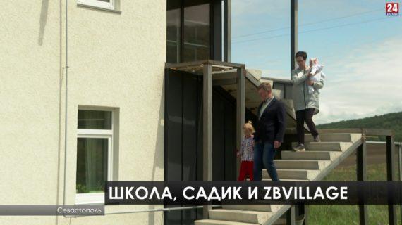 В Балаклаве построят детский сад, школу и современный посёлок