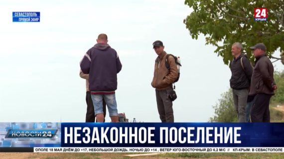 Незаконное поселение на Фиоленте: как решают проблему правоохранительные органы?