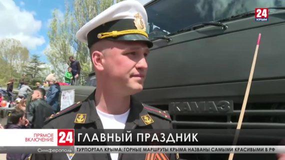В симферопольском парке имени Гагарина проходит выставка военной техники