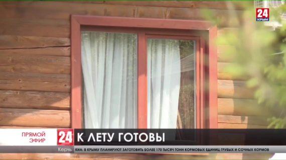Туристы активно бронируют номера для отдыха в отелях Керчи