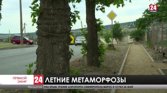 Новости восточного Крыма. Выпуск от 31.05.21