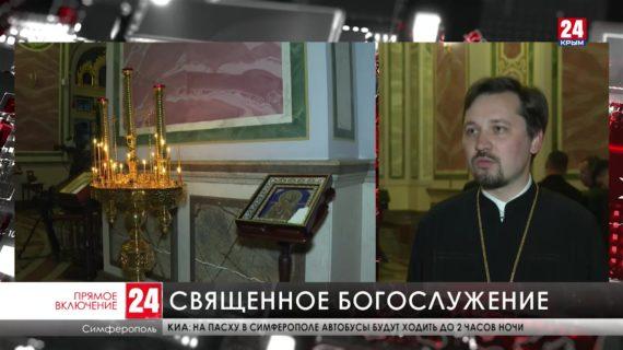 Пасхальное богослужение пройдёт в Александро-Невском соборе