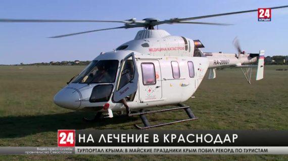 Девочку, пострадавшую при пожаре в Севастополе, направили вертолётом санавиации в Краснодар