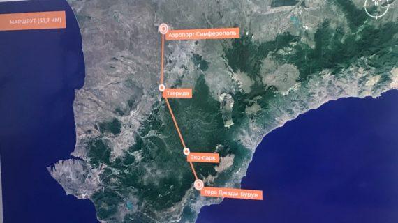Симферополь и Ялту предложили соединить канатной дорогой