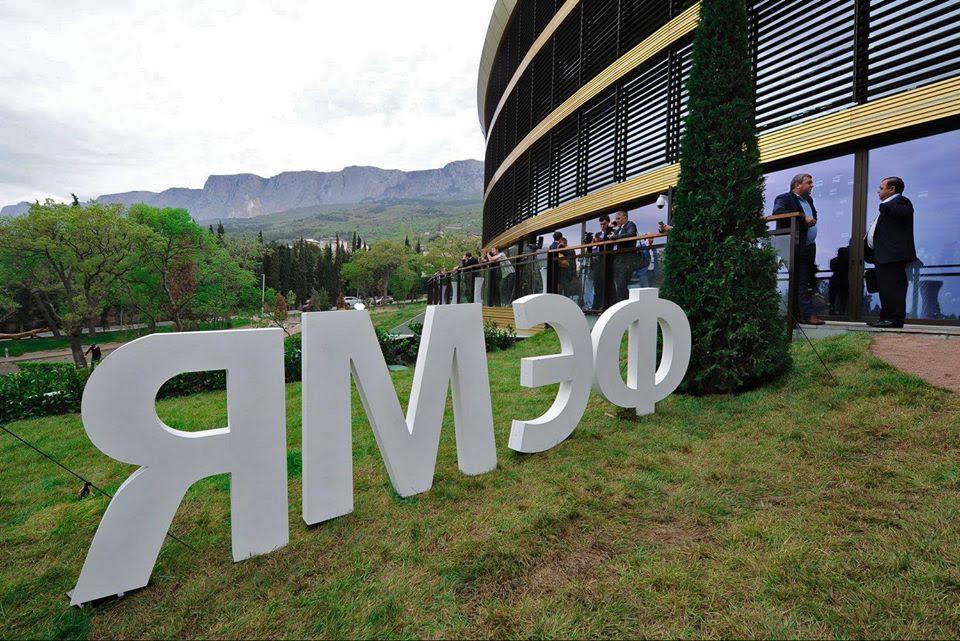 Участниками ЯМЭФ-2021 могут стать руководители нескольких стран