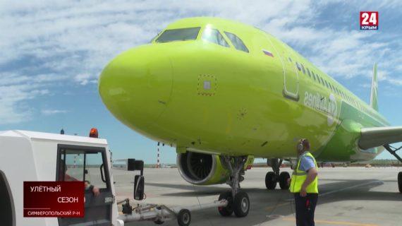 Грандиозный OPEN AIR «Сезон на взлёте» прошёл в международном аэропорту Симферополь