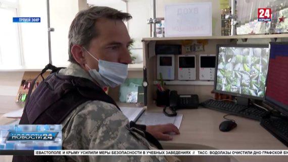 Безопасность детей: как защищены школы Севастополя?