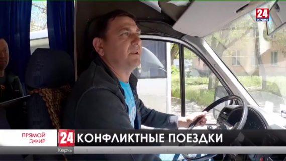 Водитель маршрутки в Керчи решил расквитаться с пассажиркой, сделавшей ему замечание