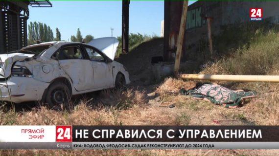 В Керчи установили причины аварии на Горьковском мосту