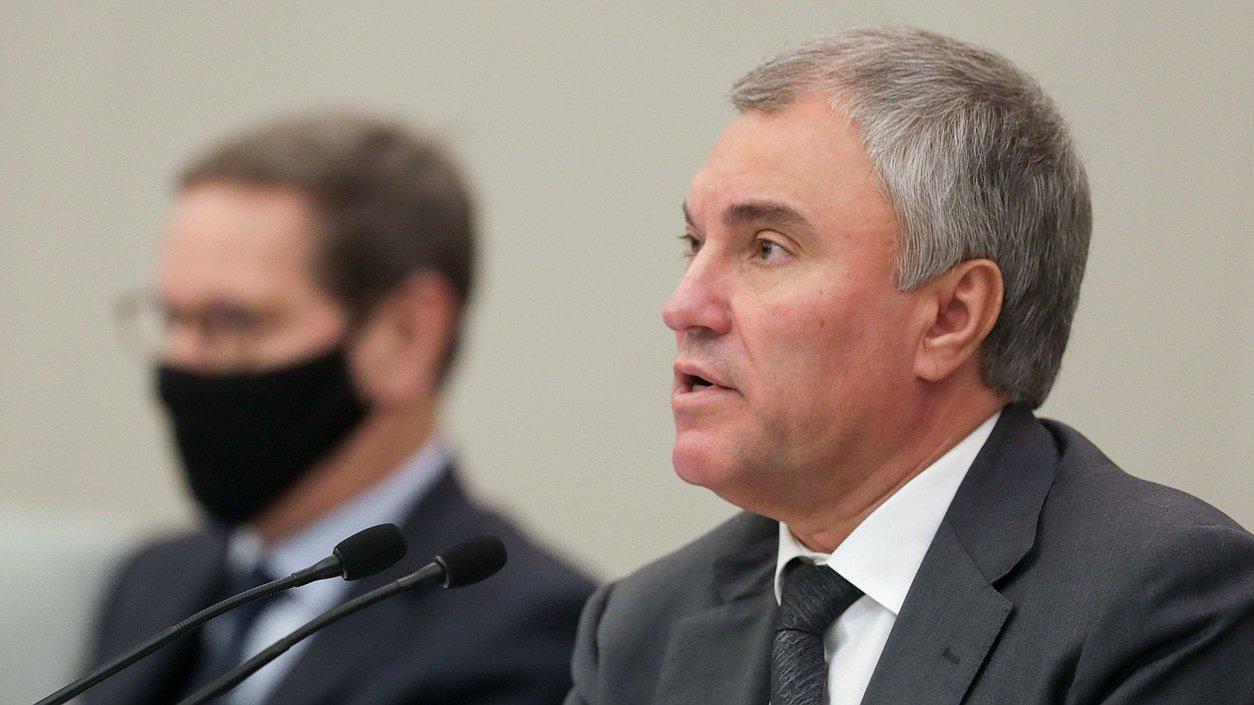Председатель Госдумы прокомментировал ликвидацию оппозиционных СМИ и левых партий в Украине