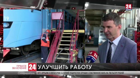Производительность труда на предприятии «Крымская железная дорога» планируют увеличить на 30 процентов