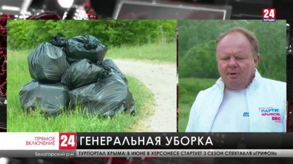 Сколько человек присоединились к акции в Белогорском районе?