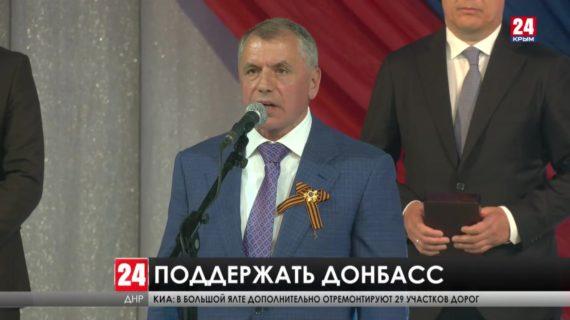 Сто путёвок в оздоровительно-спортивный комплекс передал Председатель Госсовета Владимир Константинов детям из ДНР