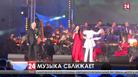 На набережной южной столицы завершился музыкальный фестиваль «Дорога на Ялту»