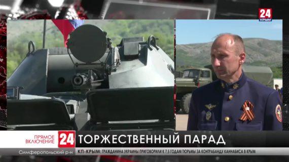 ДОСААФ России проводит итоговое состязание среди курсантов и кадетов ЮФО