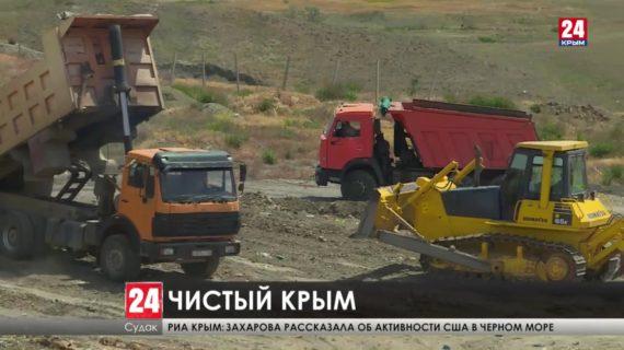 В Крыму активно реализуется национальный проект «Экология»