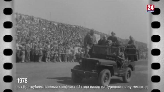 """""""Эпоха с Сергеем Минчиком"""". Выпуск № 96"""