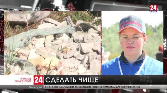 На западе полуострова присоединились к республиканской экологической акции «Чистый Крым»