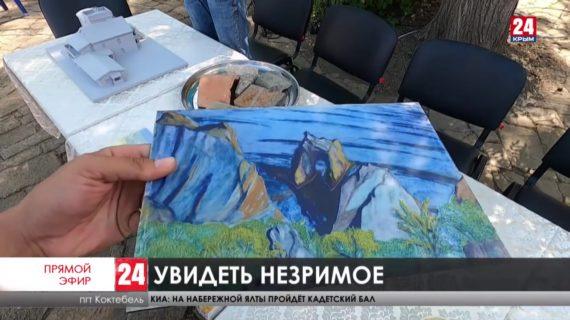Новости восточного Крыма. Выпуск от 28.05.21