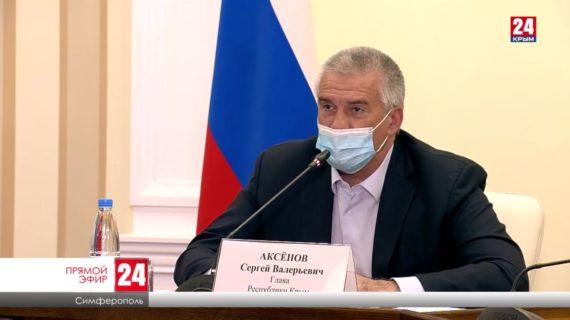 Совещание по строительной отрасли Республики Крым. 27.05.21