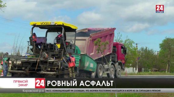 В Кировском районе стартовали масштабные работы по ремонту дорог