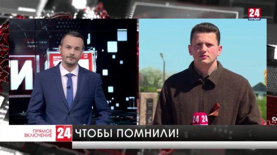 Ко дню Великой Победы готовятся в Кировском районе