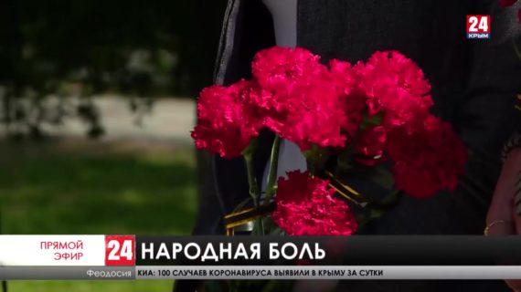 В отчий дом вернулись не все. В Феодосии почтили память депортированных народов Крыма