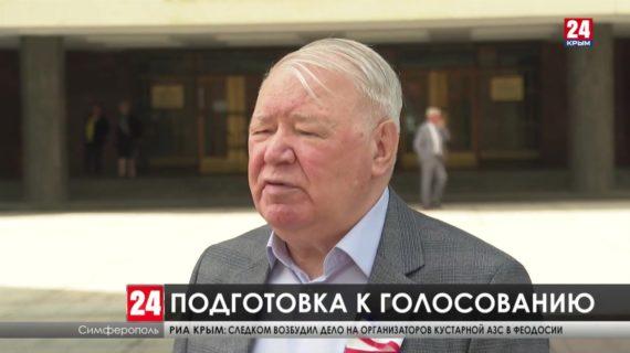 В понедельник по всей России стартует праймериз