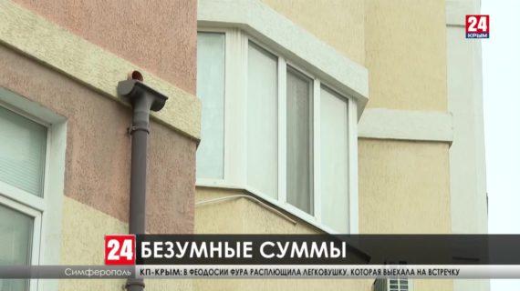 Жители многоквартирного дома в Симферополе второй год вынуждены платить за электричество по завышенному тарифу