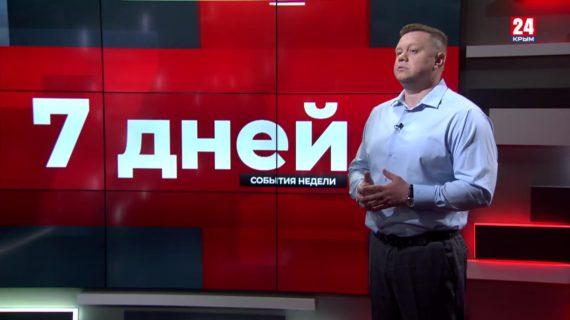 Гость программы «7 дней» - Евгений Кабанов