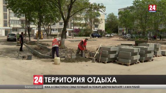 Клумбы и зелень, детские и спортивные площадки. Как в регионах Крыма благоустраивают общественные пространства?