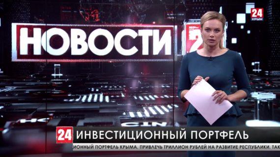 Крым в 2021 году подписал 22 новых инвестсоглашения на сумму почти 20 млрд рублей