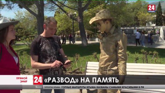 Новости Ялты. Выпуск от 08.05.21