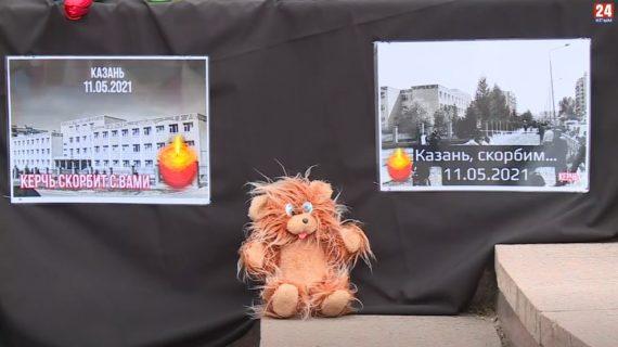 В Керчи проходит памятная акция по погибшим при стрельбе в казанской школе