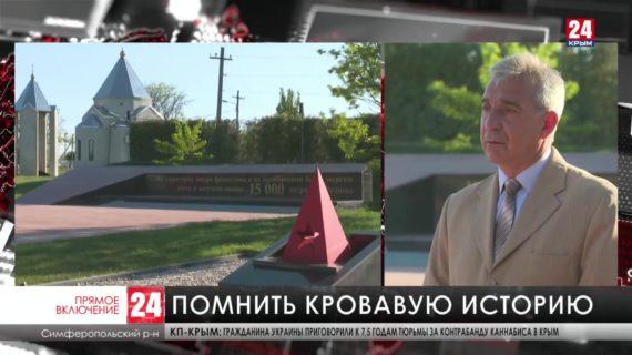 На территории мемориального комплекса «Концлагерь «Красный» проходит акция  «Ночь музеев»