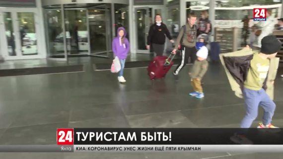 В мае Крым планирует принять рекордное количество туристов