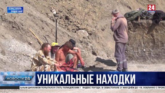 Новые находки археологов при строительстве «Тавриды»