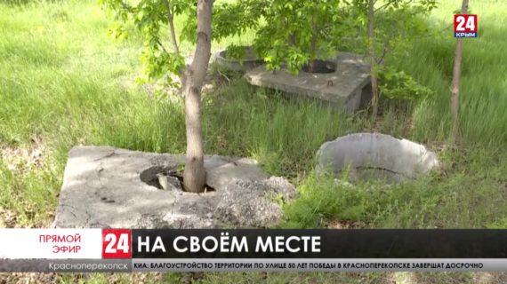 Кто и когда на улицах северного Крыма закроет люки?