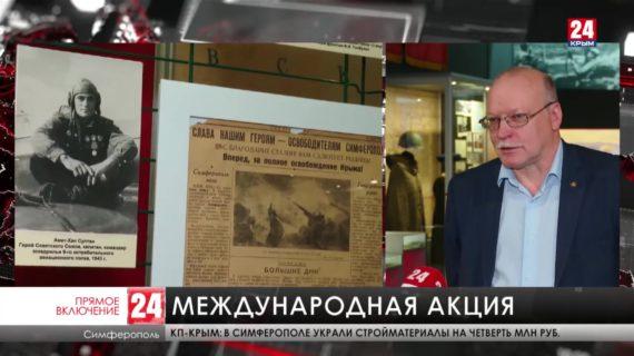 В Крыму стартовала Международная акция «Ночь музеев»