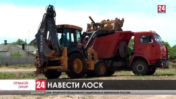 Сорок миллионов на реконструкцию набережной потратят в Джанкое
