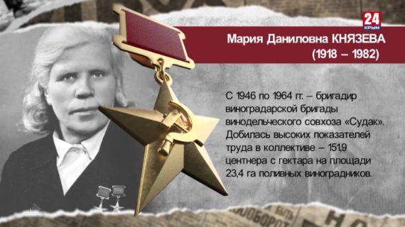 Наши ГЕРОИ. Мария Князева