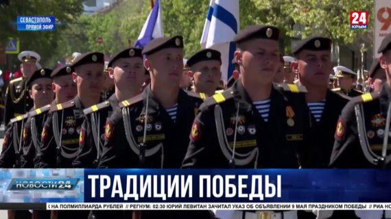 Севастопольский парад объединил россиян из разных регионов