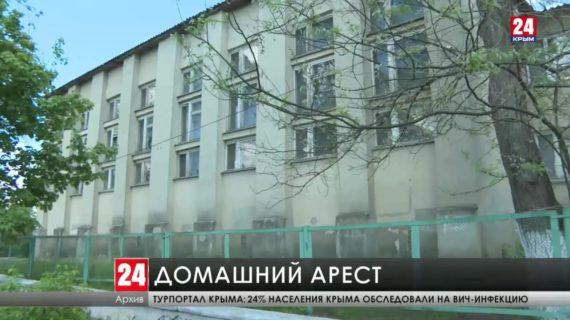 Житель села Октябрьское, сообщивший о ложном минировании школы, отправлен под домашний арест