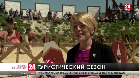 В Севастополе открывают первый туристический сезон на Федюхиных высотах