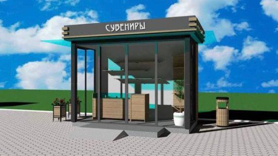 В администрации Евпатории показали, как должны выглядеть торговые объекты в курортной зоне